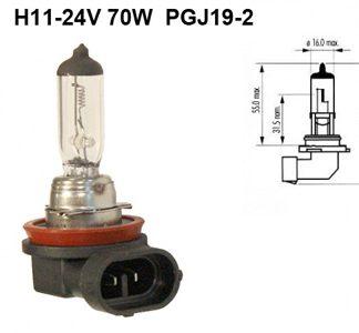 24V halogen H11