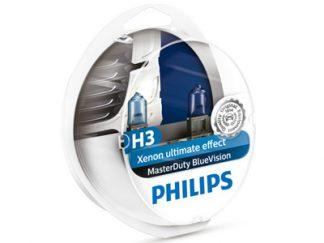 24V Halogen H3